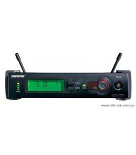 Радиосистема Приёмник SHURE SLX4E