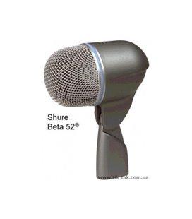 Инструментальный микрофон SHURE BETA52A