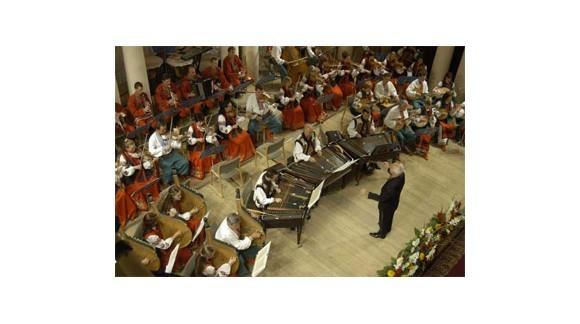 Национальный Академический Оркестр Народных Инструментов Украины  (НАОНИ)
